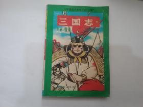 日本漫画大师笔下的三国:三国志8.吕布与曹操