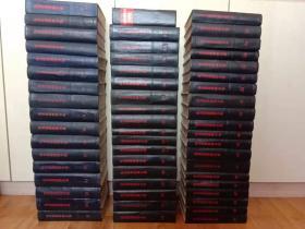 马克思恩格斯全集,全50卷53册,+全集目录+全集人名索引共计55册。全部一版一印!难得藏品!(包快递)