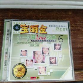 宝丽金最爱经典6 cd