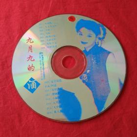 《九月九的酒》VCD光碟光盘唱片裸碟收藏珍藏