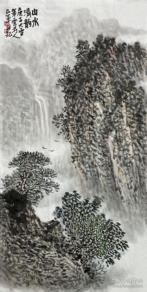 【来自本人终身保真】郭正军,毕业于西南师范大学美术教育系。中国新东方书画研究会会员, 中国书画艺术委员会会员、重庆书画社画家、重庆市美术协会会员。水墨山水画4《山水清韵》(69×34cm)