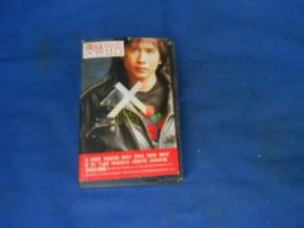 磁带 齐秦 爱情宣言(原版老磁带。虹音乐工作室 制作)1990年(有歌词纸)(注意:这个不能寄挂刷,(它不属于印刷品,邮局不给寄)只能寄包裹或者快递!!!)