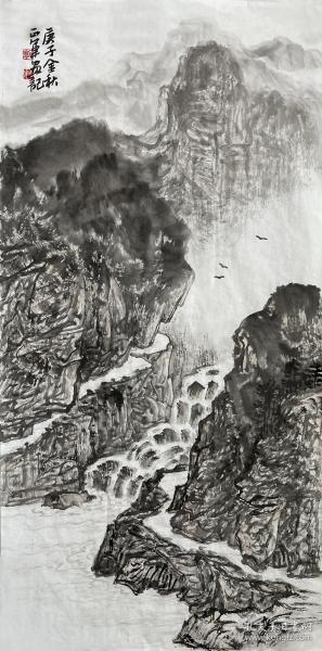 【来自本人终身保真】郭正军,毕业于西南师范大学美术教育系。中国新东方书画研究会会员, 中国书画艺术委员会会员、重庆书画社画家、重庆市美术协会会员。水墨山水画5《山水清音》(69×34cm)
