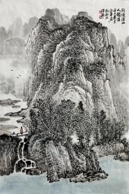 【来自本人终身保真】郭正军,毕业于西南师范大学美术教育系。中国新东方书画研究会会员, 中国书画艺术委员会会员、重庆书画社画家、重庆市美术协会会员。水墨山水画15《路绕溪山人独去》(69×43cm)。