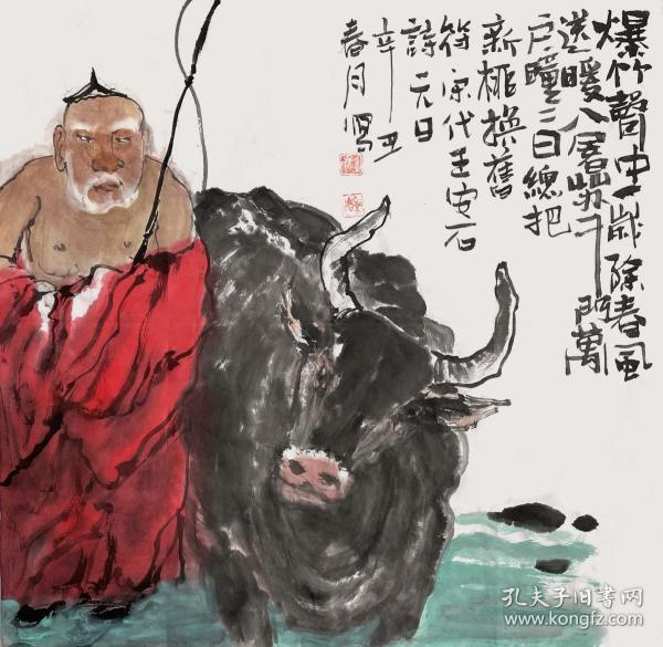 【店铺作品全部来自书画家本人 保真】孙纪德,生于山东日照市,现为中国书画名家协会理事美协会员。三尺斗方水墨写意人物画1王安石诗配画《爆竹声中一岁除》(50×50CM)。