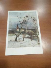 苏联明信片。