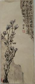 书画名家手绘真迹  贾双林禅意书画:春有百花