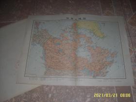 加拿大地图(1971年10月一版一印