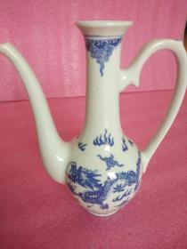 怀旧收藏,景德镇陶瓷:青龙小酒壶