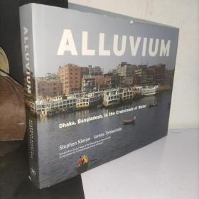 画册 ALLUVIUM Dhaka,Bangladesh(孟加拉国 达卡风采)
