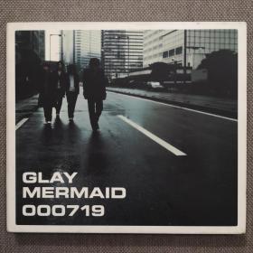 MERMAID-艺人:GLAY-日本流行音乐-正版纸卡装CD