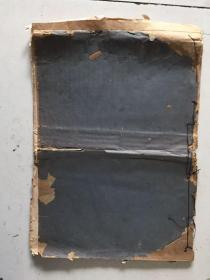 民国8开线装本画册《 蒋南沙摹宣和写生册 》(民国15年3版)(珂罗版)