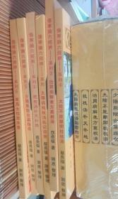 中医临床类:伤寒论六经辨》系列丛书6本包括《桂枝汤临证指南》修订版、《桂枝汤补天补地》、《治胃病解表方葛根汤》、《太阴不能离开桂枝汤》、《少阳厥阴合篇指南》、《专为女性写本书》全一套六本合拍