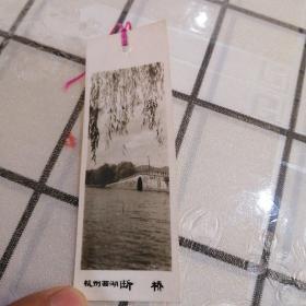 杭州西湖断桥照片