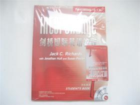 剑桥国际英语教程 第3版 学生用1   含2张CD和词汇手册   原塑封未拆