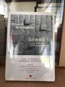 责任的重负:布鲁姆、加缪和阿隆和法国的20世纪The Burden of Responsibil