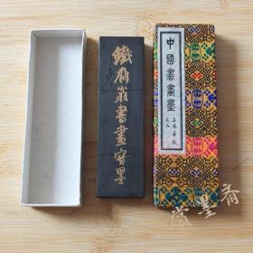 铁斋翁书画宝墨上海墨厂81年油烟101老2两63克断接老墨锭N429