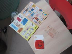 邮票纸------明信片画片------早期的发票------共3张(货号514)