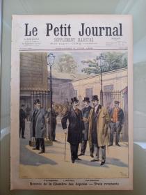 1898年六月五号法国画报单张彩色石板画