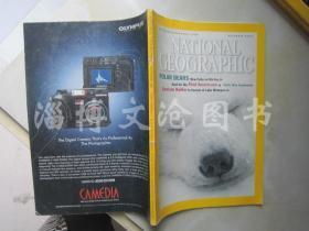 National Geographic(December 2000)【英文原版】