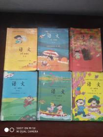 九年义务教育六年制小学教科书语文、全套12本小学课本语文