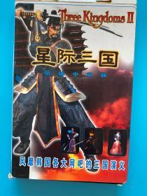 游戏光盘 DVD 星际三国II 一碟 说明手册 安装和激活游戏 简体中文版