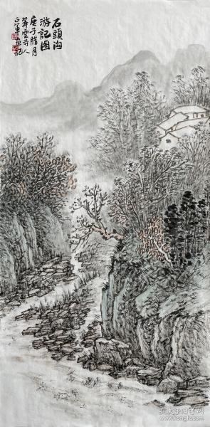 【来自本人终身保真】郭正军,毕业于西南师范大学美术教育系。中国新东方书画研究会会员, 中国书画艺术委员会会员、重庆书画社画家、重庆市美术协会会员。水墨山水画7《石头沟游记图》(69×34cm)