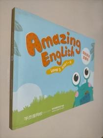 Amazing English L3 网校英语直播班