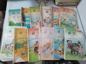 九年义务教育六年制小学教科书语文,全12册