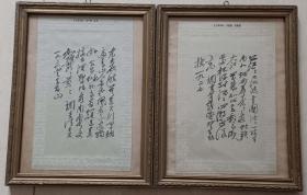 """杭州东方红丝织制""""毛主席诗词-会昌,黄鹤楼""""织锦两张(原镜框)"""