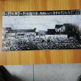 第三野战军第七野战医院第三期轮训队毕业合影纪念(1950年3月6号与苏州城外)请看好下单,售出不退不换