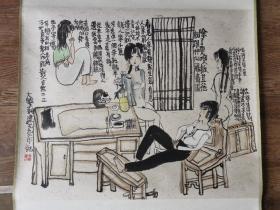 著名画家 朱新建国画人物一幅,精品,尺寸60*68厘米,保真!