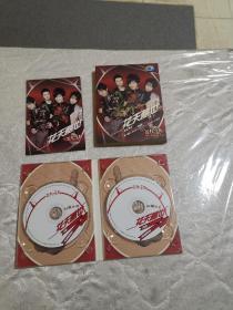 花儿乐队一花天喜地CD+VCD+歌词本(盒装,正版。)
