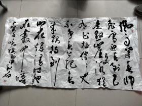 赵庆春书法