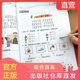 全新正版小学一年级下册语文阅读理解专项训练阶梯阅读训练书短文课外阅读