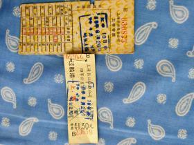 过船港-上海船票一组2枚编号23659,30873