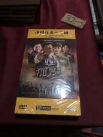 狐影DVD(12碟未拆封)