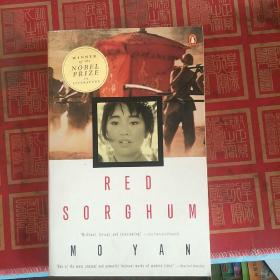 Red Sorghum:A Novel of China