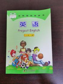 英语. 九年级. 上册