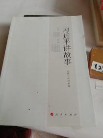 中国人的成功学6。看图发货