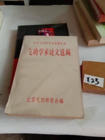 中国人的成功学,1看图发货