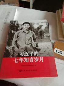 中国人的成功学7。看图发货