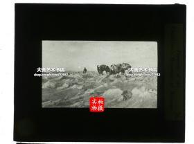 清代民国玻璃幻灯片-----民国时期中亚一带的产盐盆地