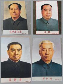 毛主席四大伟人文革刺绣织锦丝织画红色收藏一套4幅画