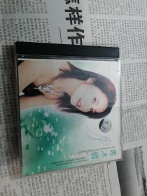 CD:周冰倩 ——风中的承诺 精选
