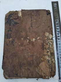 手稿本,泰山仪式