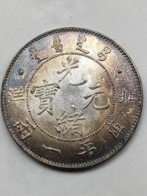 银元。。。。。。。。。。,。。。