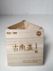建盏木制礼盒,尺寸长11cm*宽11cm*高10cm。(买家注意!木盒只能容纳口径10厘米以内的建盏,慎拍!与建盏一起买免除运费!)