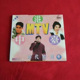 中港台MTV时代精选三小影碟2张VCD光碟光盘唱片