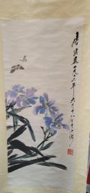 唐云 蝴蝶花(木板水印立轴)